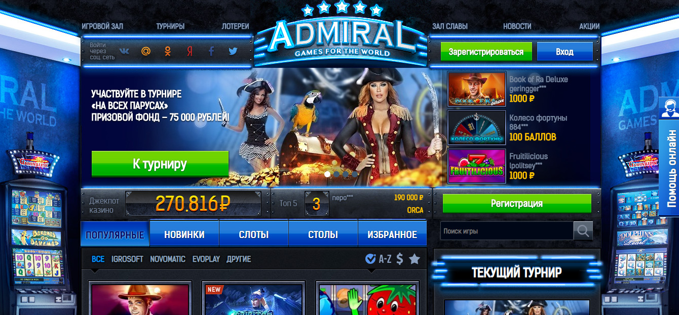 Играть в интернет казино без вложений casino in usa online