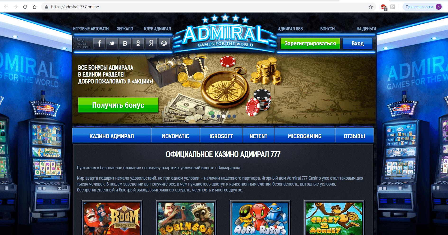 Авито ру азартные игровые автоматы онлайн бесплатно игровые автоматы играть бесплатно онлайн piggy bank