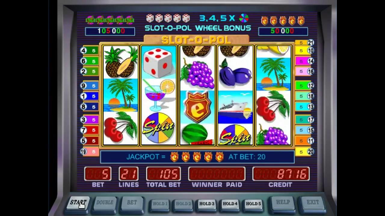 Азартные игровые автоматы играть как работают автоматы игровые