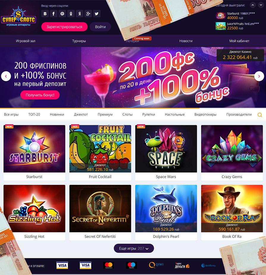 Игровые автоматы 100 рублей бонус при регистрации какие игры есть на картах и как их играть 36 карт