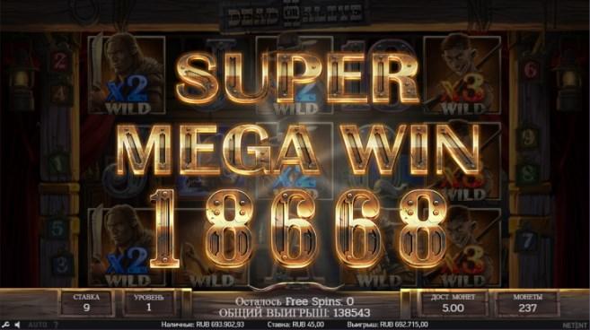 Азартные игры успех таро