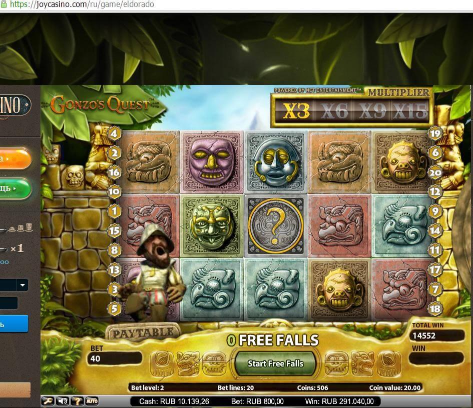 Какое казино выплачивает деньги онлайн казино выигрыши
