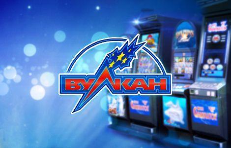Скачать бесплатно эмуляторы на игровые автоматы mega jack скачать слот автоматы на телефон
