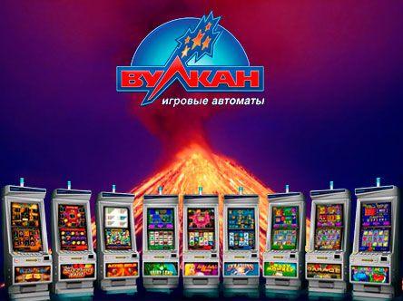 Бесплатно слоты игровых автоматов вулкан игровые автоматы онлайн в рб