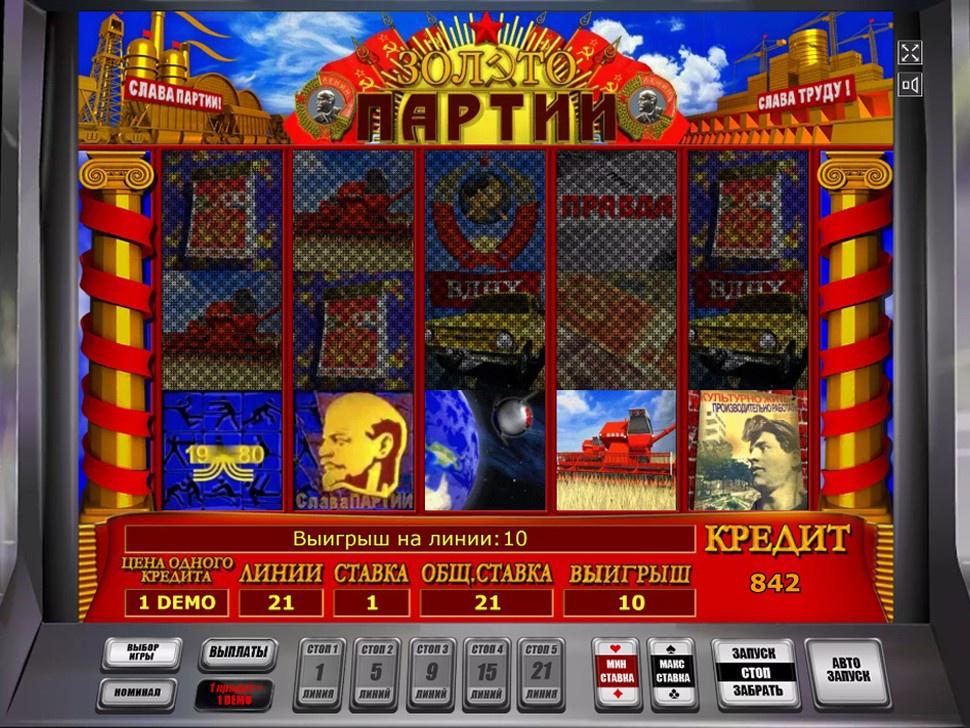 Играть в автоматы игровое гладиатор русская рулетка онлайн игровые автоматы