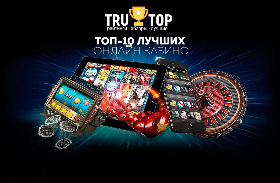 Виды мошенничества в онлайн казино скачать бесплатно с израильских сайтов фильм казино рояль