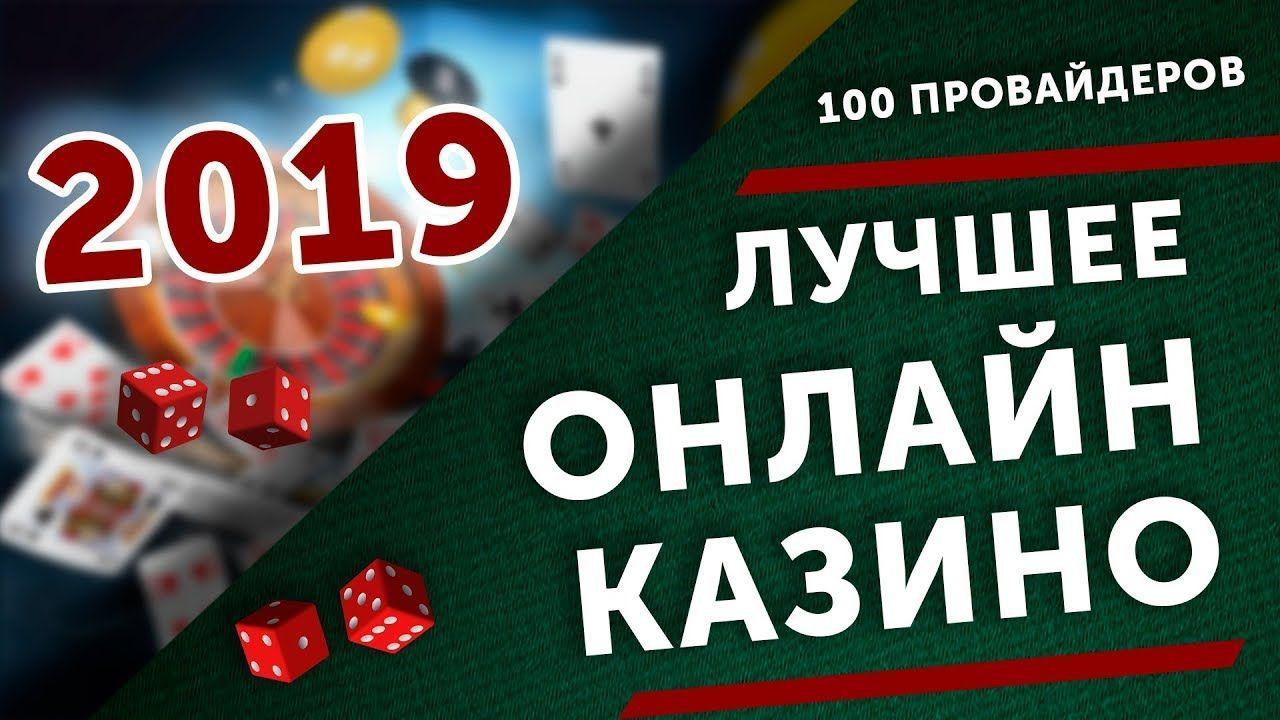 Рулетка в казино i ee masheiniki