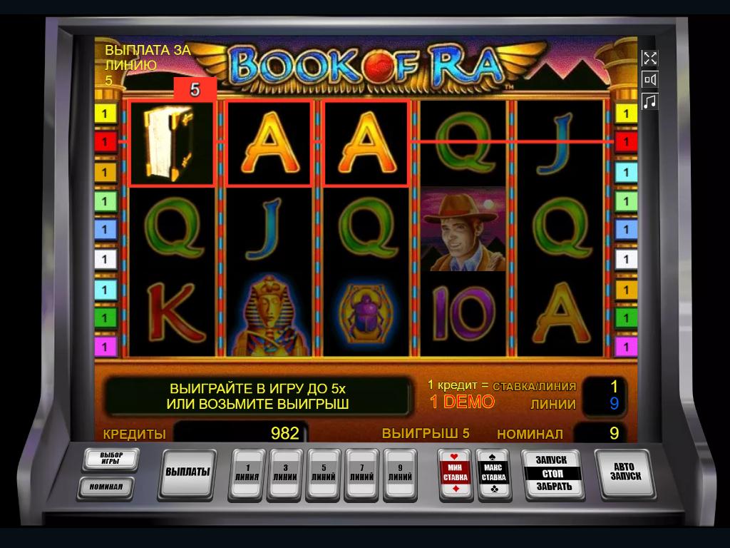 Игровые автоматы алладин играть бесплатно онлайн партнерка игровых автоматов