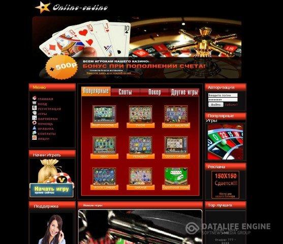 Скачать бесплатно игровые автоматы winjammer через торрент как выиграть в рулетку онлайн форум