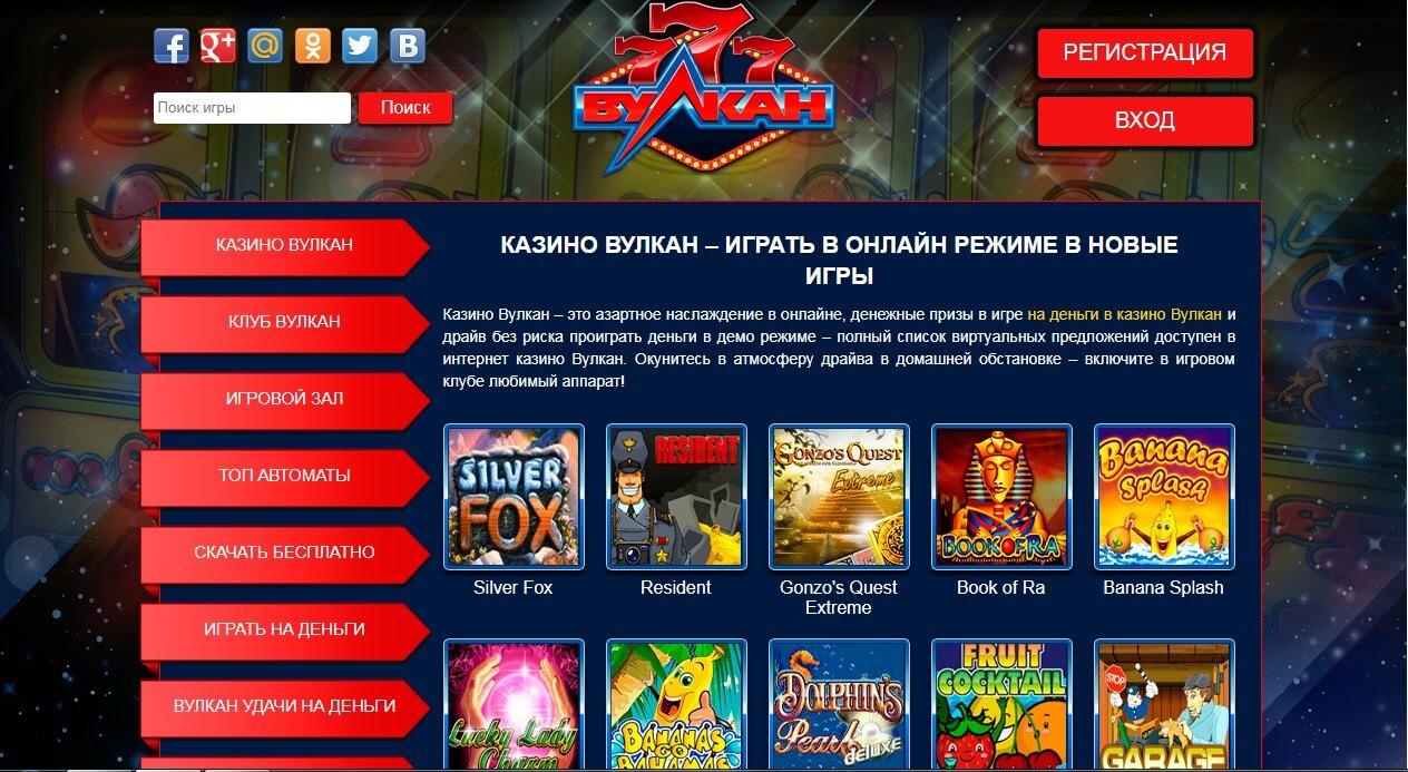 Игровые автоматы онлайн украина на гривны без регистрации 21 как играть карты