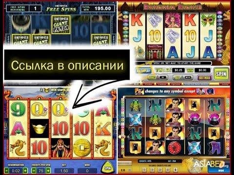 Эмуляторы игровых автоматов адмирал играть бесплатно без регистрации