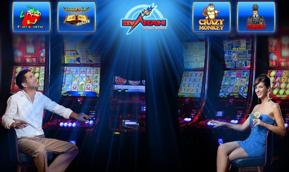 онлайн казино украины отзывы
